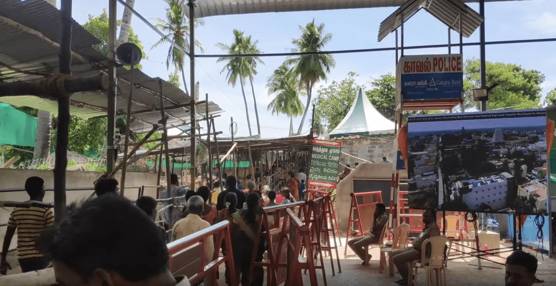 Athi Varadar Free Darshan Afternoon Queue