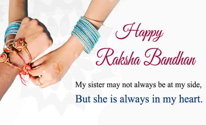 Happy Raksha Bandhan Whatsapp Status 2019