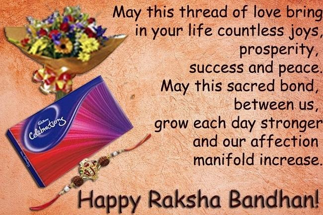 Rakhi-quotes-2019