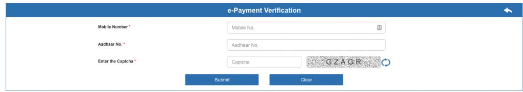 Athivaradhar ticket download