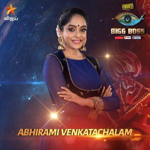 Abhirami Venkatachalam Bigg Boss Tamil Season 3 Contestant