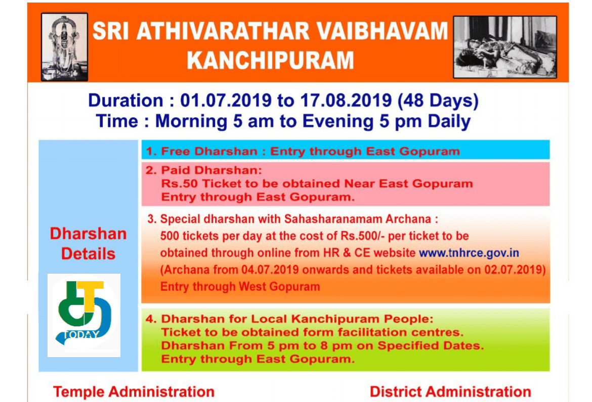 How to Book Athi Varadar Darshan 500 Rs tickets online - TheNewsCrunch