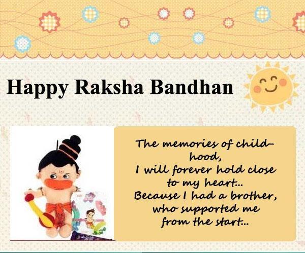 raksha-bandhan-2019-im