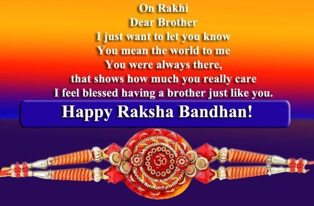 raksha-bandhan-whatsapp-status-2019