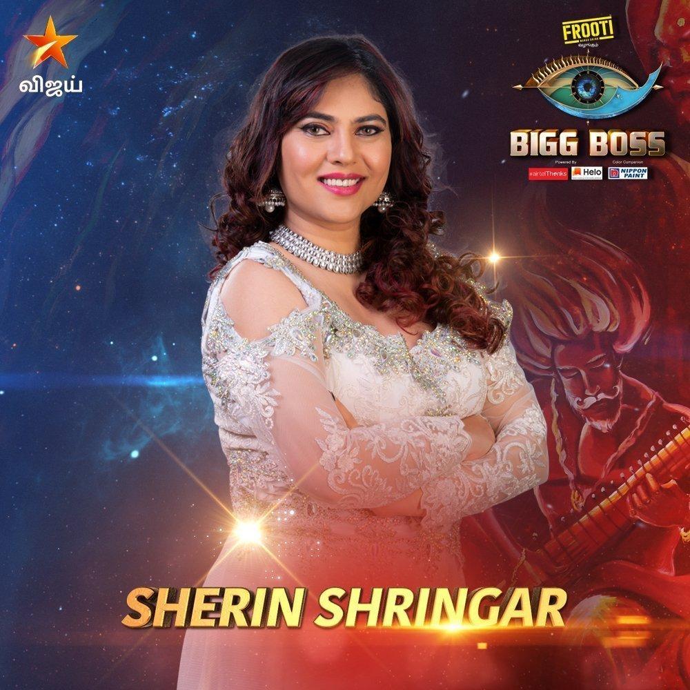 sherin-shringar-bigboss