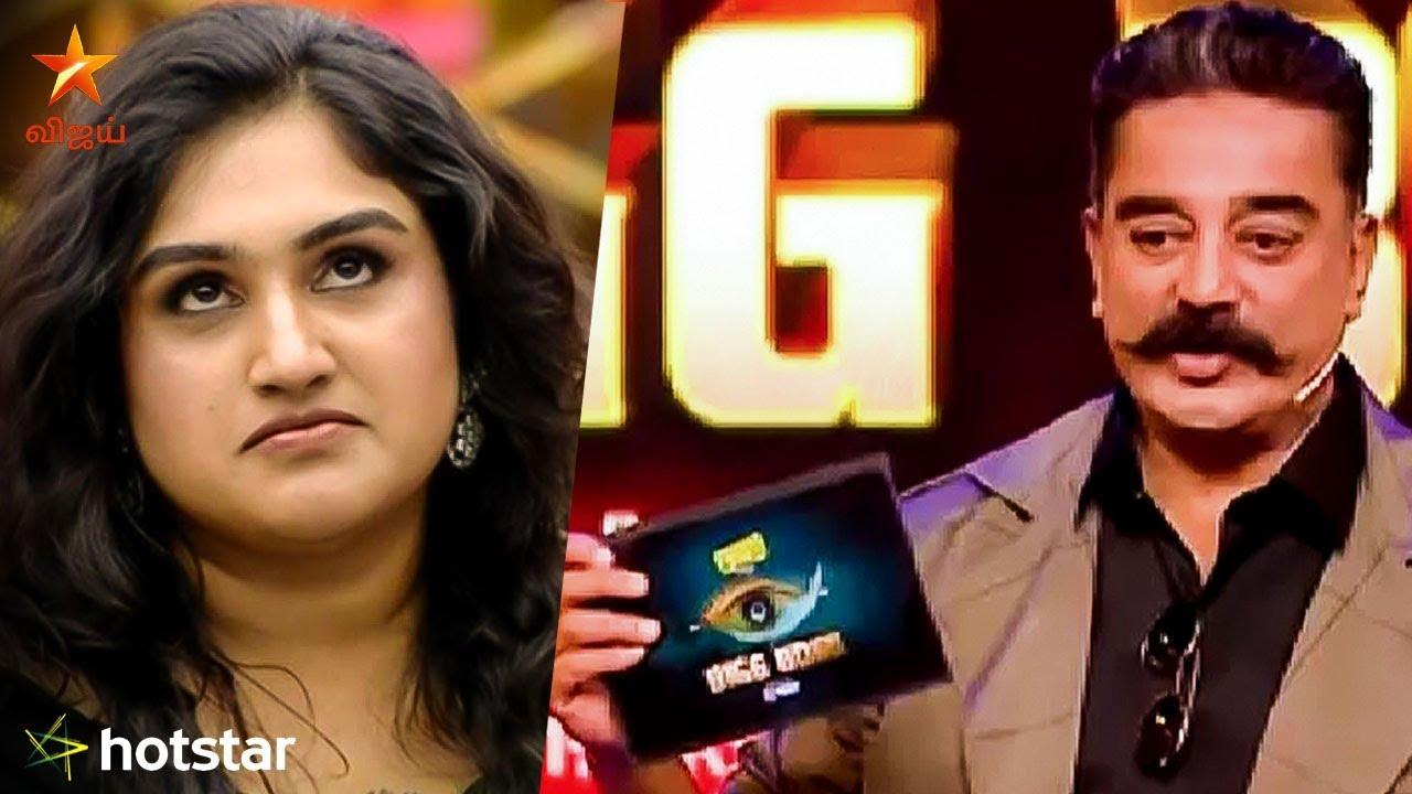 Bigg Boss Tamil 3 Elimination News: Vanitha Vijayakumar is the