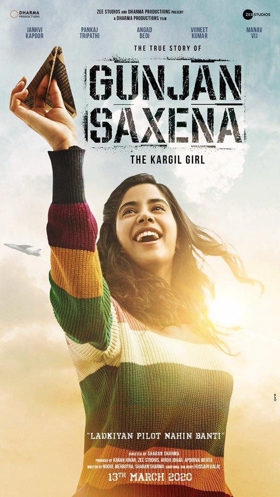 Gunjan Saxena the kargil girl first look poster