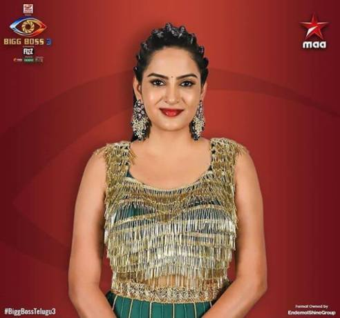 Bigg Boss Telugu 3 Vote Results for Sixth Elimination Day 42