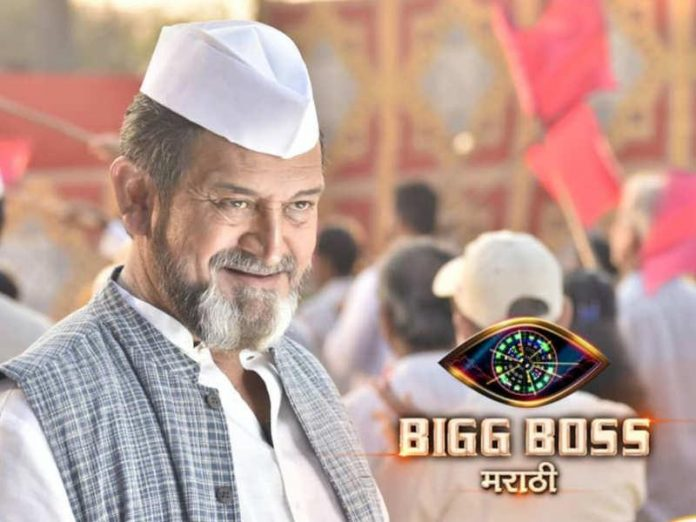 big-boss-marathi-2-voting