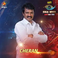 cheran-bigg-boss-tamil