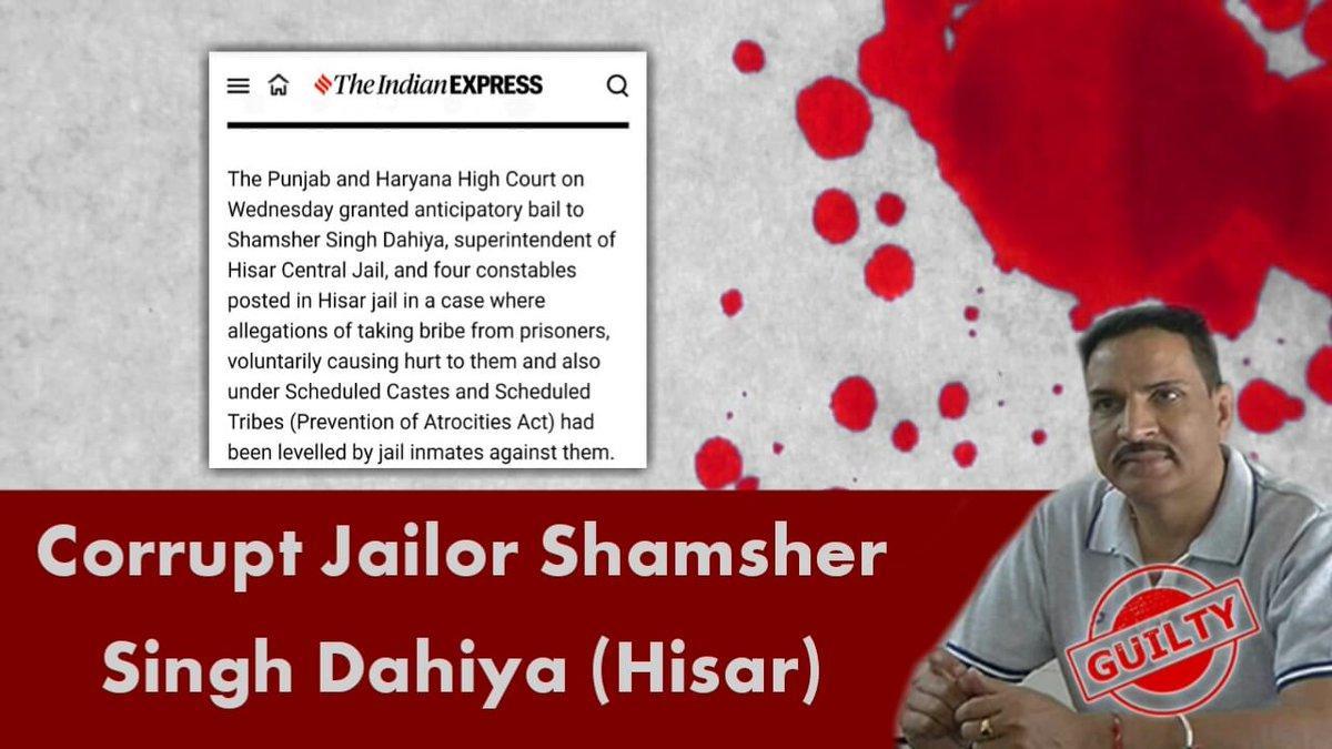 shamsher singh dahiya