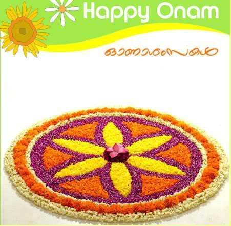happy onam 2019