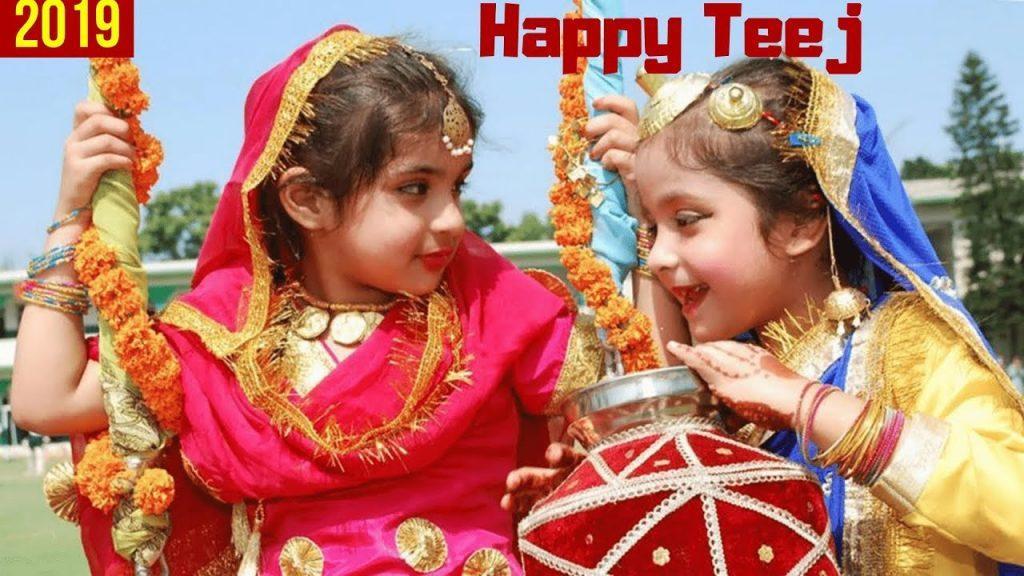 2019 happy teej