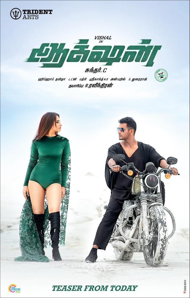Action vishal movie