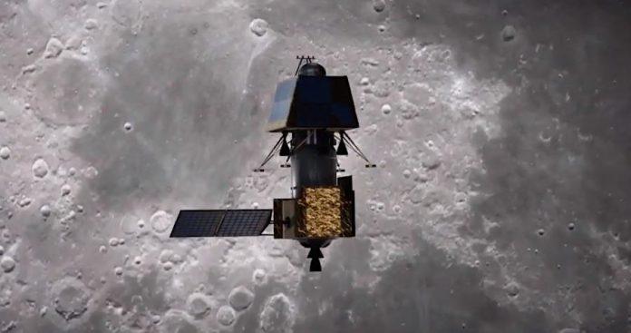Chandrayaan 2 Vikram Lander Moon Landing