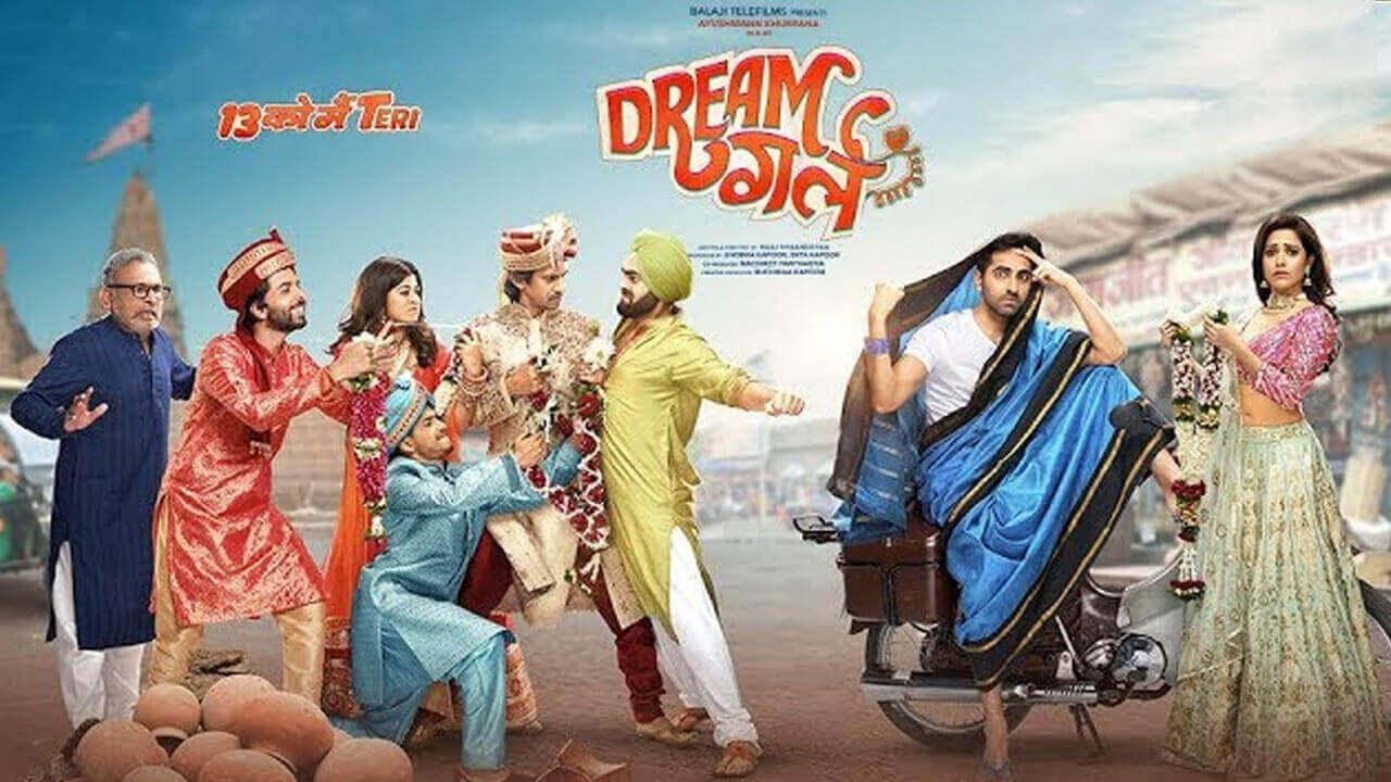 Dream Girl first day box office collection