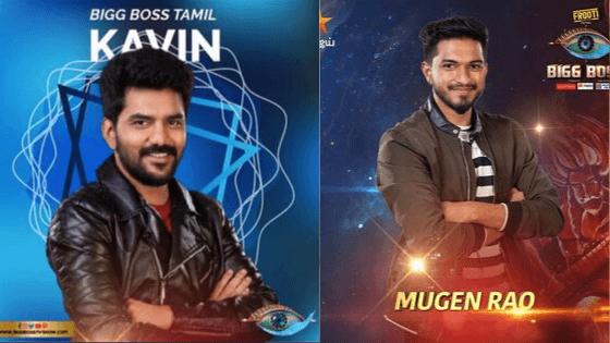 Mugen Kavin bigg boss tamil 3 winners