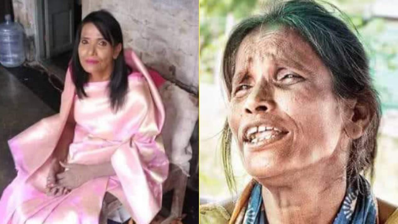 Ranu Mondal full story