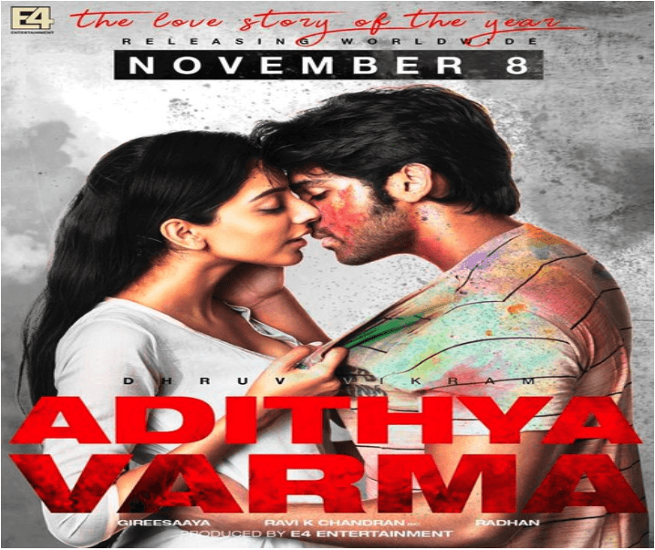 Adithya Varma Release Date Announced - When is the movie