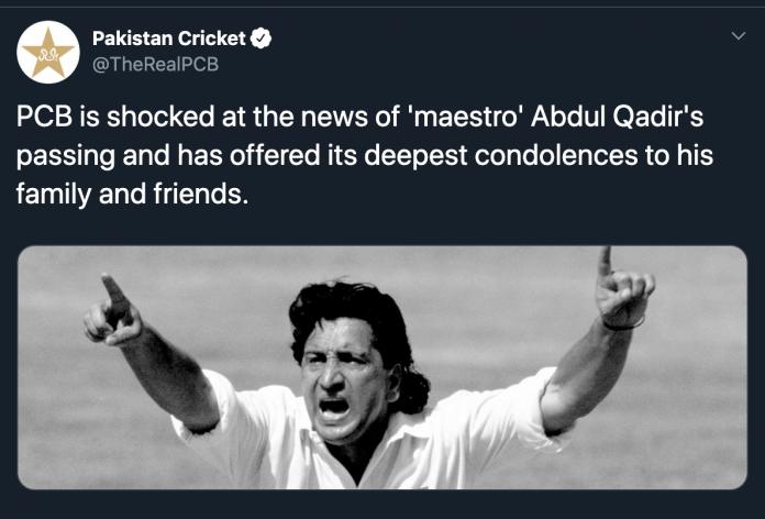 Abdul Qadir dead