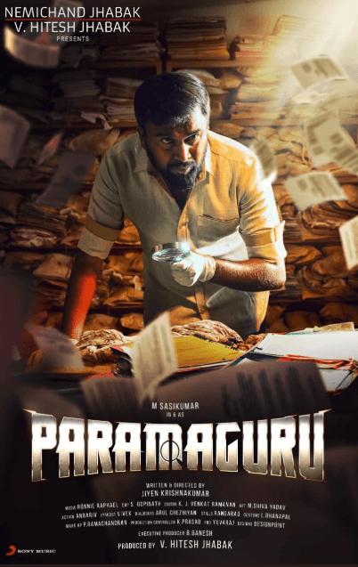 Paramaguru movie poster