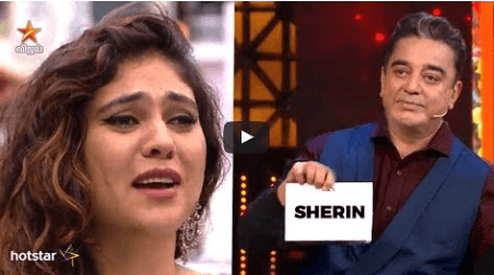 bigg boss 3 tamil sherin eviction