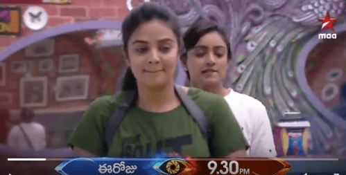 Bigg Boss 3 Telugu September 27 2019 – Who will be the next captain promo video