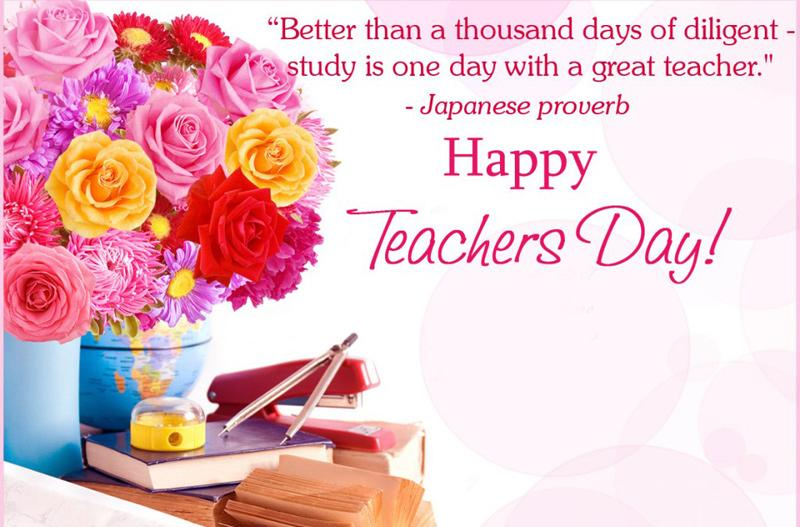 Happy Teachers Day 2019: GIF Images, Quotes, Whatsapp Wishes