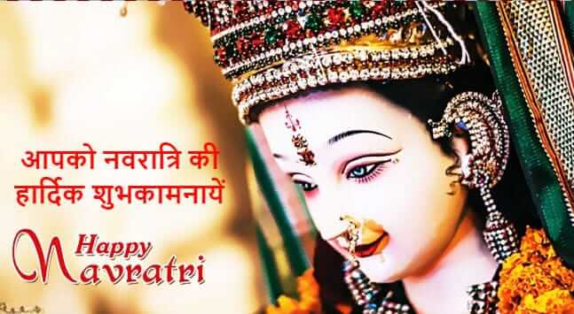 Top-10-Navratri-Wishes-SMS-in-Hindi