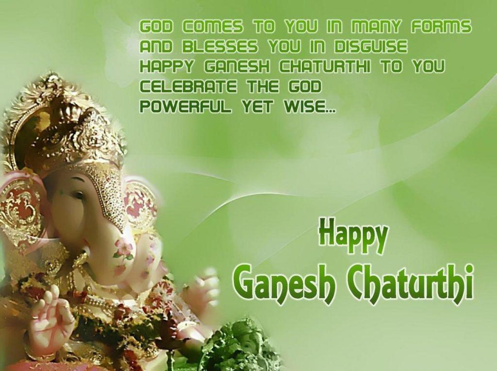 Vinayagar Chathurthi 2019 images, Whatsapp Status, Greetings
