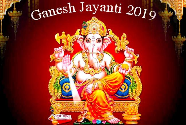 Vinayaka Chaturthi 2019 quotes