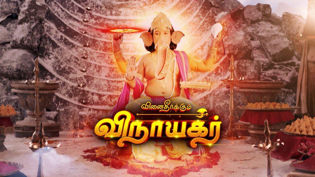 Vinayaka Chaturthi 2019 wishes 4