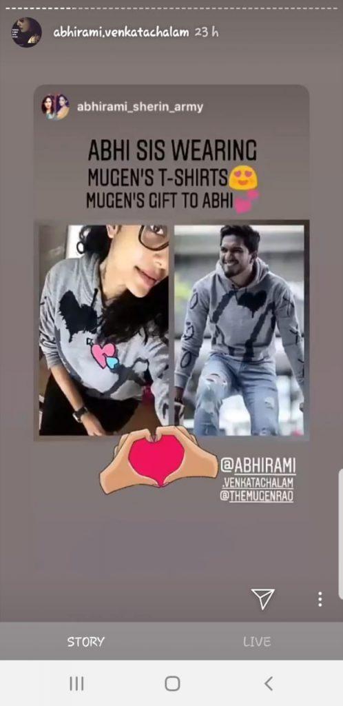 abhiram wearing mugen's tshirt