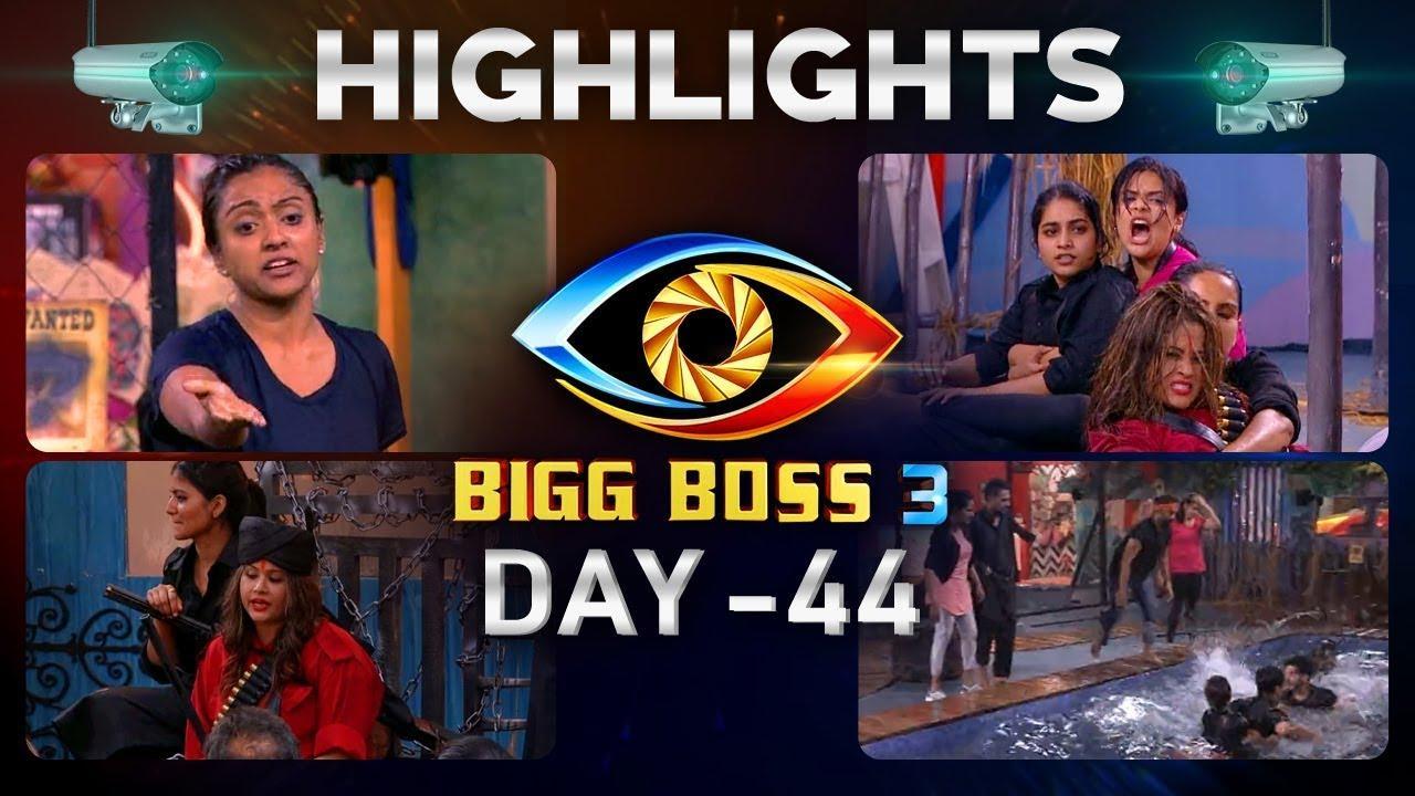 bigg-boss-telugu-3-robbery-task
