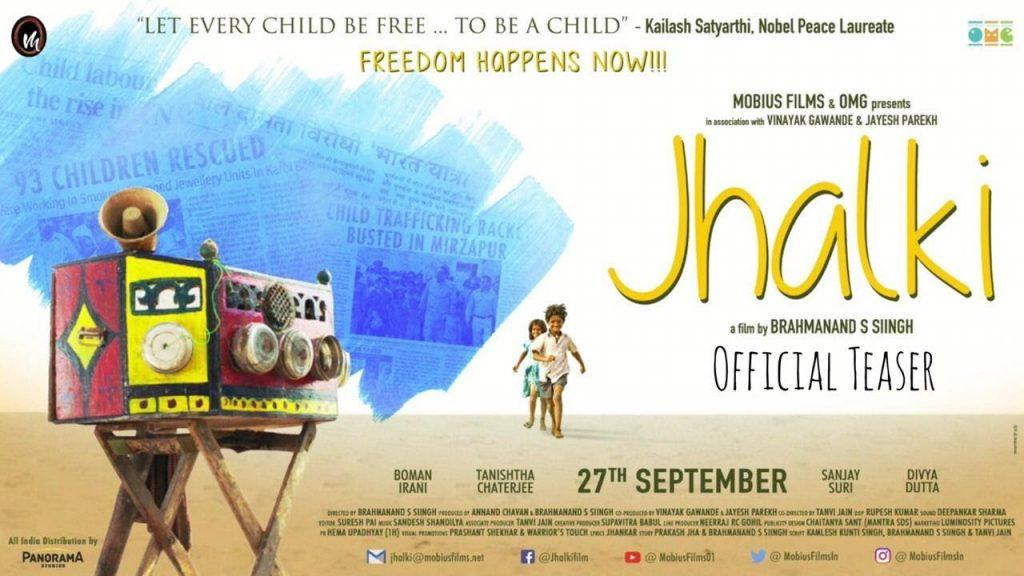 jhalki-movie-review