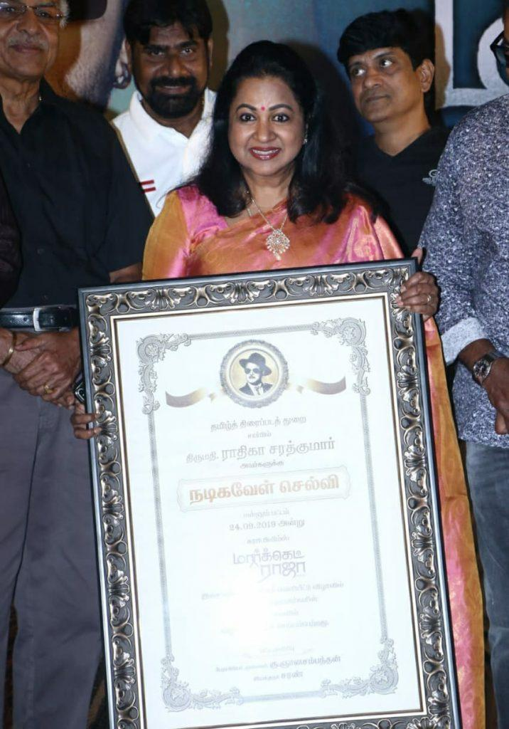 radhika sarathkumar Nadigavel Selvi