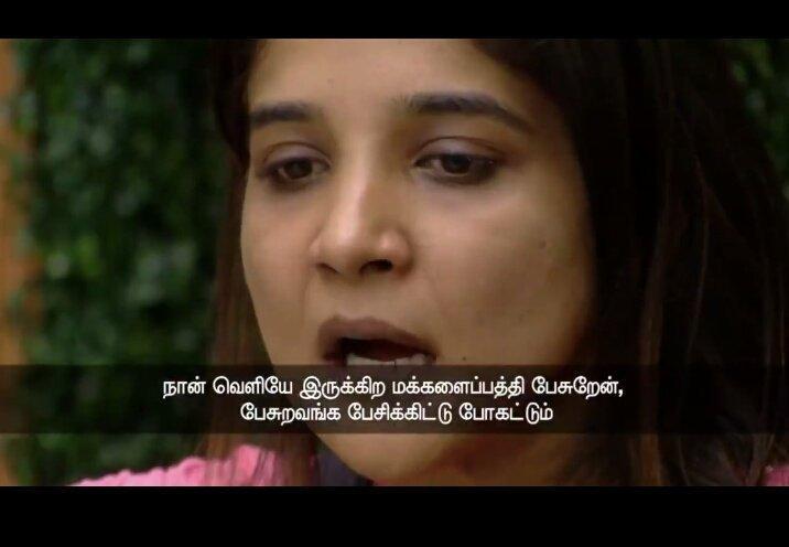 sakshi referring public as dogs