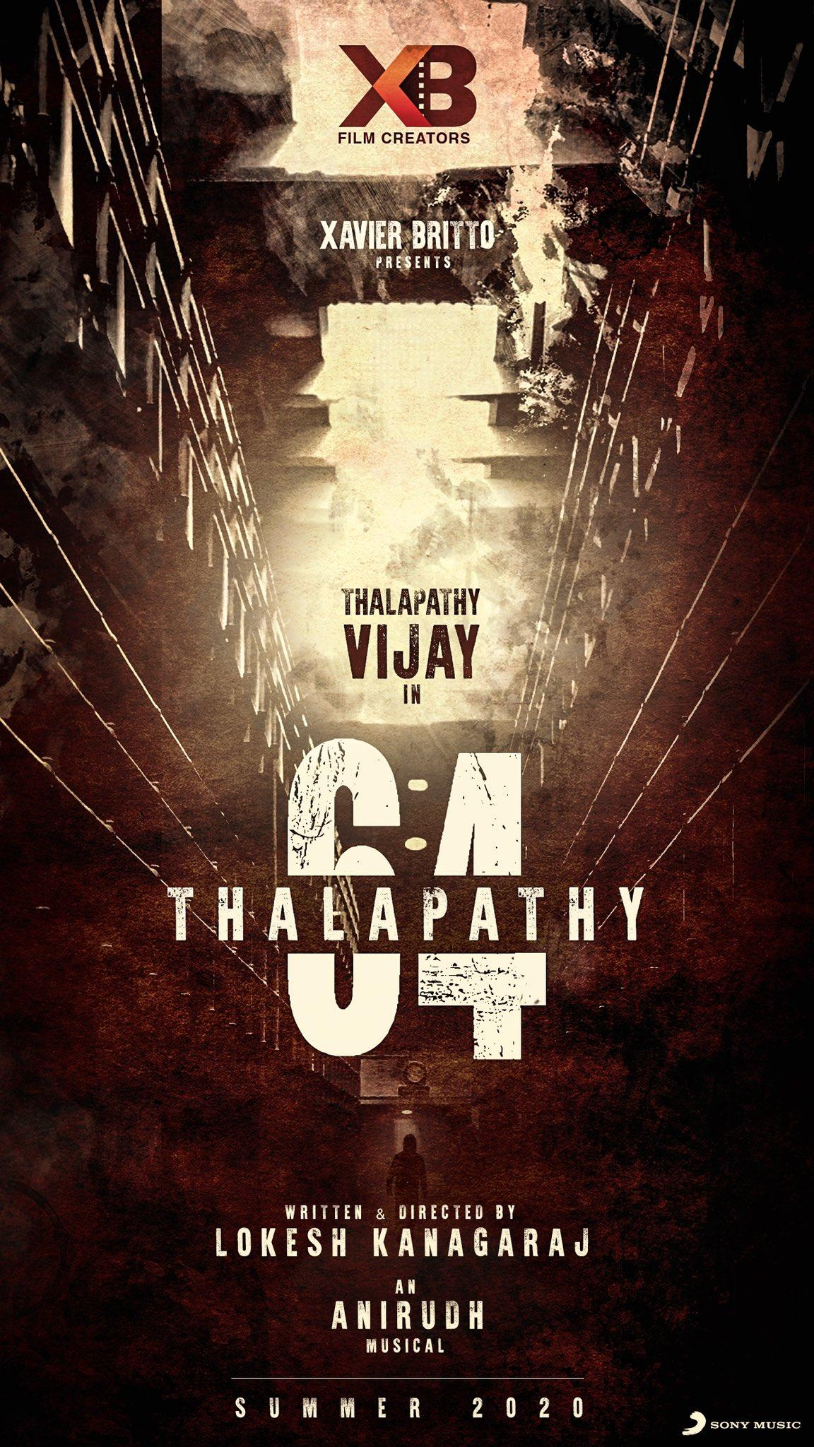 thalapathy 64 poster