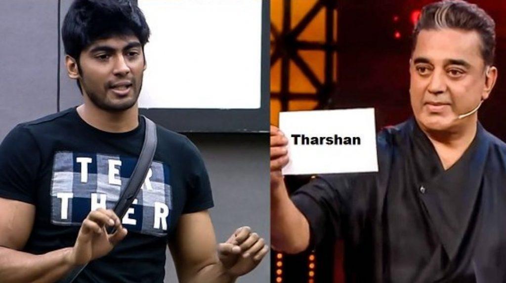 tharshan-Bigg-boss-tamil-3
