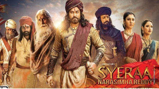 Sye Raa Narasimha Reddy online booking stopped