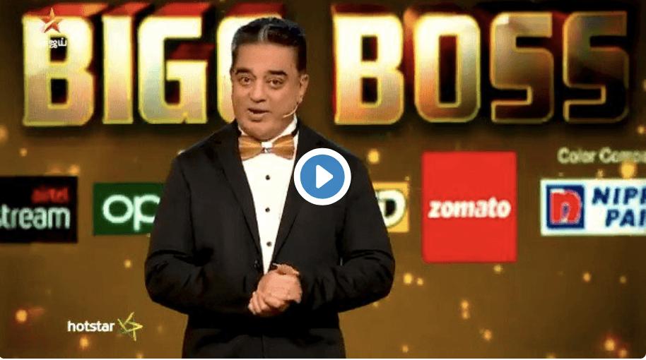 bigg boss season 3 finale episode