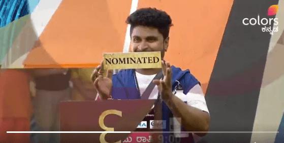 bigg boss kannada nomination day 1