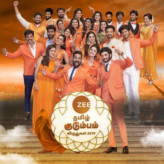 Zee Tamil Kudumbam Viruthugal 2019