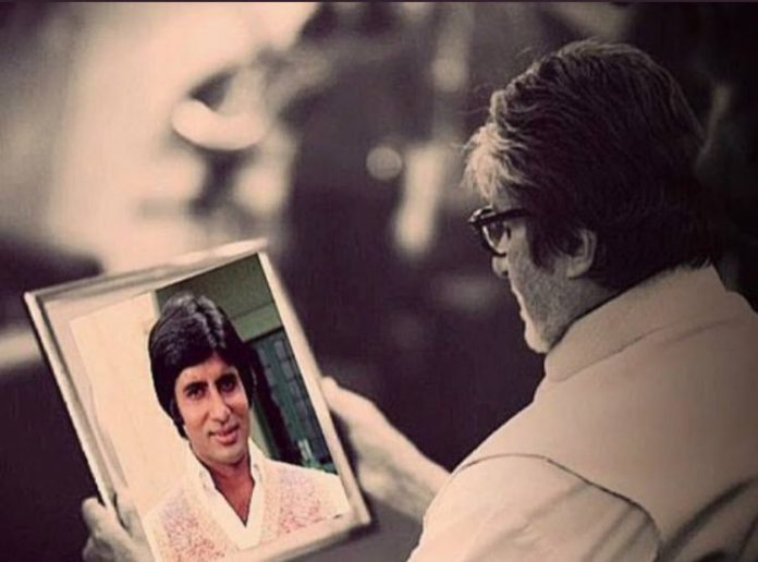 amitabh bachchan 77th birthday wishes