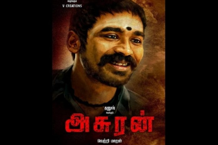 asuran-movie-tamilrockers