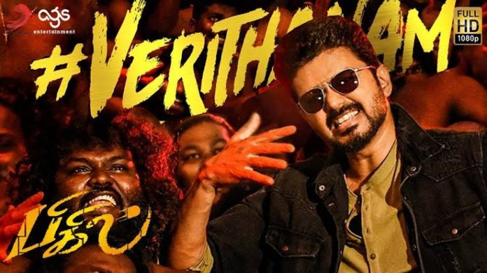 Bigil Movie Review : Thalapathy Vijay starrer is an engaging entertainer