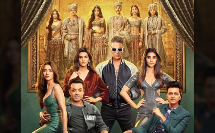 housefull 4 download