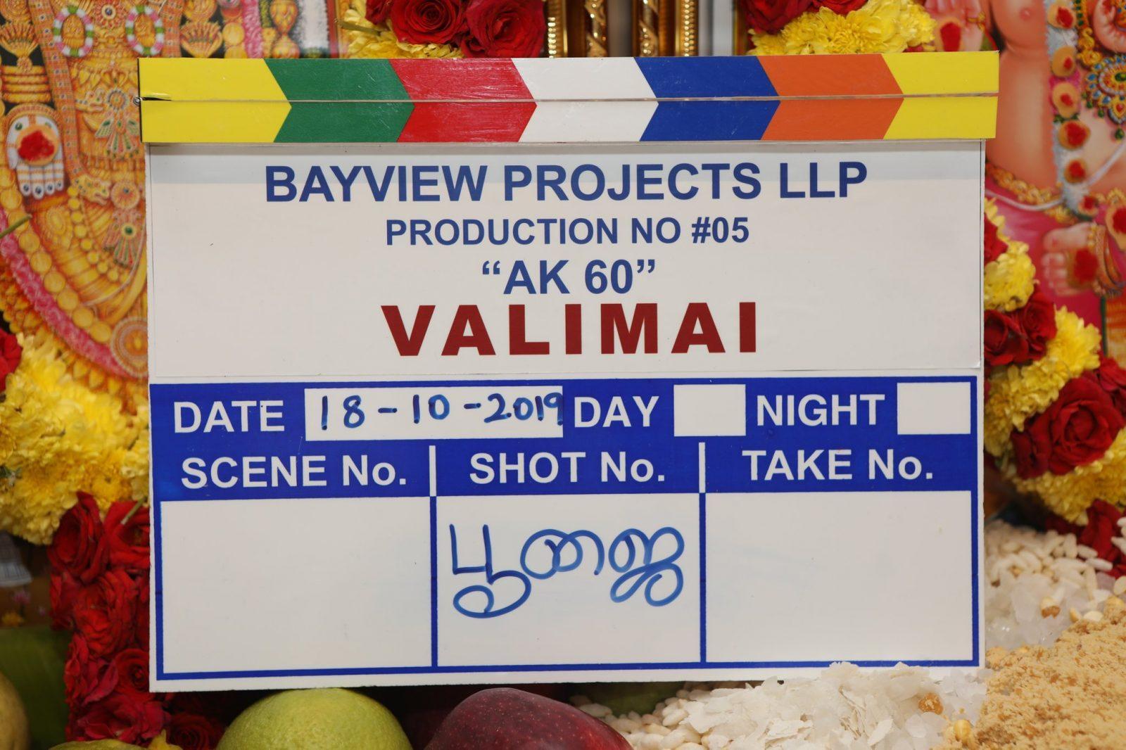 valimai movie photos