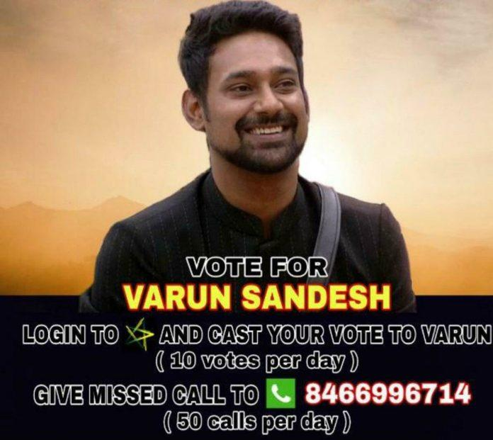 varun sandesh bigg boss winner