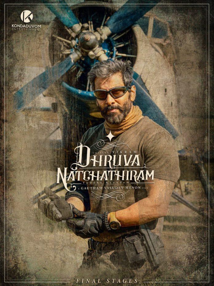 Dhruva Natchathiram 2019 poster
